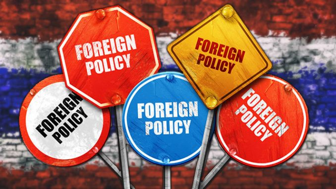 Five main goals of Dutch foreign policy